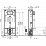Инсталляция для унитаза Alcaplast AM116/1120 Solomodul